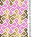 Decorative geometrical seamless pattern. 61949606
