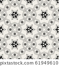 Decorative geometrical arabian seamless pattern. 61949610