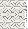Decorative oriental geometrical seamless pattern. 61949611