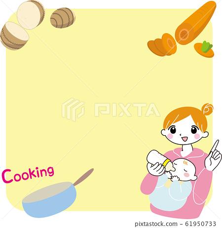 Cooking image frame housewife baby frying pan carrot taro 61950733