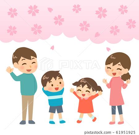 벚꽃 아래 가족 61951925