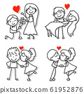 hand drawing cartoon character couple in love 61952876