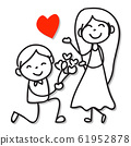 hand drawing cartoon character couple in love 61952878