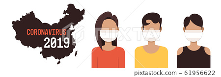 people in protective masks epidemic MERS-CoV stop coronavirus concept wuhan 2019-nCoV pandemic medical health risk china map background portrait horizontal 61956622