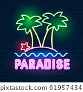 Neon Tropical Paradise Vector Illustration For 61957434
