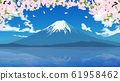 Mount Fuji and cherry blossoms 61958462