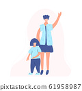 Young teenage girl and kid. Two vector ladies. 61958987