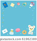 白色情人节卡片手写风格 61962389