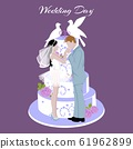 Wedding cake decorated with cream, couple of doves, flowers and a bride and groom toppers, cartoon vector illustration. Invitation card for wedding day with cake. 61962899