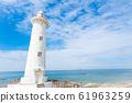 愛知縣知多半島上的旅遊勝地諾瑪燈塔的照片 61963259