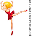 Athlete doing ballet dancing on white background 61964410
