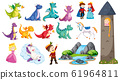 Fairtale set with dragons and princess in the 61964811