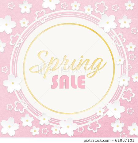 엔 - 원 -Spring SALE- 종이 공예 - 벚꽃 61967103