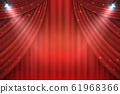 Theater curtains background. Realistic red drapes, 3D realistic movie award stage. Vector entertainment shows premiere template 61968366