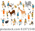 Contact Zoo Icons Set 61971548