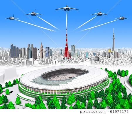 새로운 국립 경기장 + 도쿄 + 블루 임펄스 _4 61972172