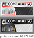 Vector layouts for Tokyo 61979769