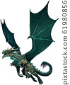Sea green dragon 3D illustration 61980856