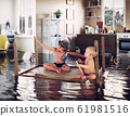 kids and flooding 61981516