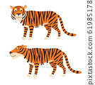 Tiger stand, vector illustration isolated on white background. 61985178