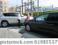 Elderly traffic accident 61985537