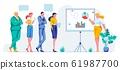 Collective Staff Training Using Chart, Cartoon. 61987700