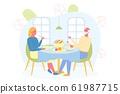 People Having Vegetarian Lunch, Healthy Lifestyle. 61987715