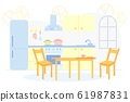 Retro Kitchen and Dining Room with Furniture. 61987831