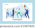 Office Party, Soiree Landing Page Vector Template 61987895