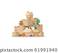 Moving with boxes to new home,flat design icon vector illustration 61991940