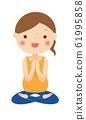 Maternity Yoga Gassho Pose 61995858