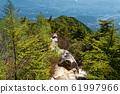 從小松岳和黑峰山脊的陡峭邊緣眺望北斗市 61997966