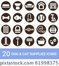 Product icon Dog supplies Cat supplies White outline 20 sets 61998375