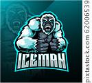 Yeti esport mascot logo design 62006539