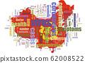 Wuhan coronavirus pandemic concept in word tag 62008522