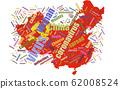Wuhan coronavirus pandemic concept in word tag 62008524
