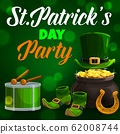 Irish St. Patricks holiday symbols and lettering 62008744