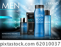 Body care products for men. Body and face wash, shampoo, perfume ads with soft bokeh in 3d illustration on glittering background 62010037