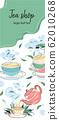 Vertical background for tea design. Tea shop. 62010268