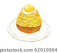 Illustration Mont Blanc 62010904