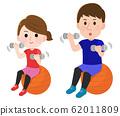 平衡球,坐,哑铃,男人和女人,插图 62011809