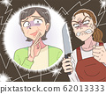 漫画插图漫画 62013333