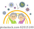 Illustration image of elderly people resistant to virus and bacteria 62015100