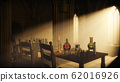 Secret Laboratory 62016926