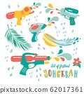 Water gun set of Songkran Festival in Thailand. 62017361