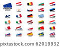 Set the flags of European Union countries, member states of EU 62019932