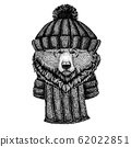 Cool animal wearing knitted winter hat. Warm headdress beanie Christmas cap for tattoo, t-shirt, emblem, badge, logo, patch 62022851