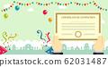 毕业典礼,文凭,祝贺毕业横幅插图(英语/国际学校)/无文字 62031487