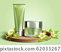 Blank cosmetic container set 62033267