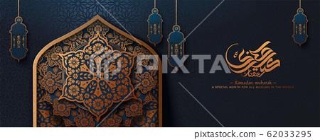Eid Mubarak calligraphy banner 62033295